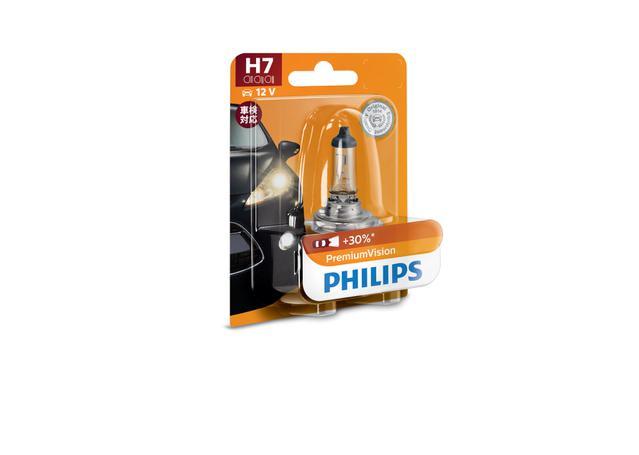 Philips Premium H7 Globe 12V 55W 12972PRB1 Sparesbox - Image 1